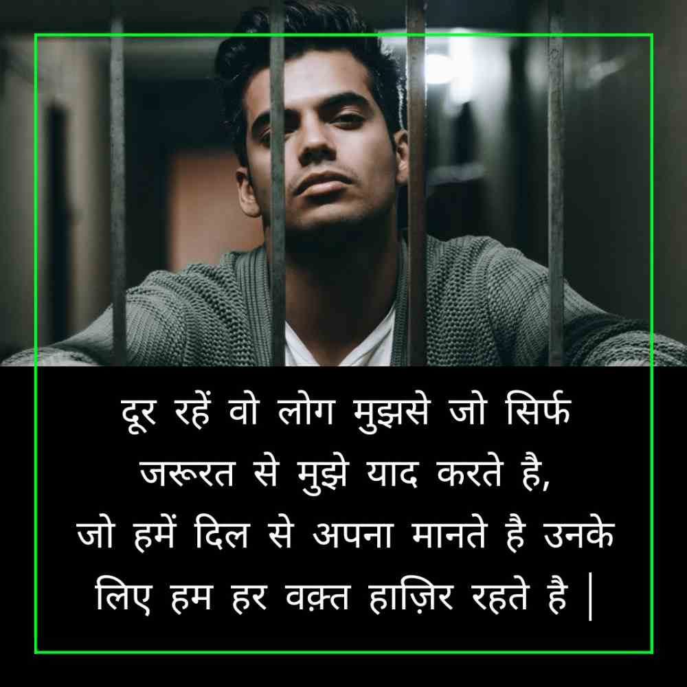 Attitude Quotes In Hindi For Boys