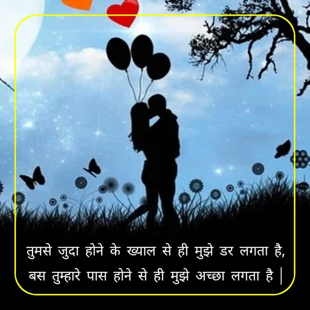 Miss You Quotes In Hindi With Image